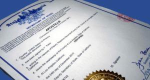 Что такое апостиль документов?