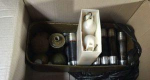 СБУ обнаружила три тайника с оружием и боеприпасами