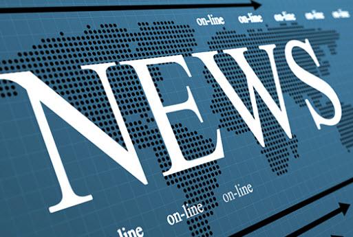 Новости. Значение новостей в нашей жизни