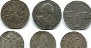 Как продать серебряные монеты и награды. Несколько важных советов