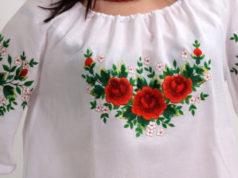 Купить вышиванку на ukrglamour.com.ua