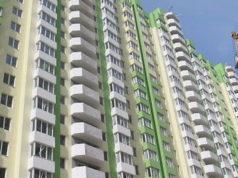 Полезные советы покупателям украинской недвижимости