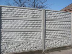 Бетонные плиты на забор на сайте zaborkiev.com.ua