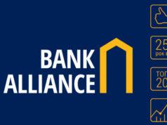 Новини в банківській сфері: Банк Альянс тепер член ЄБА