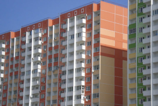 Какой бывает жилая недвижимость?