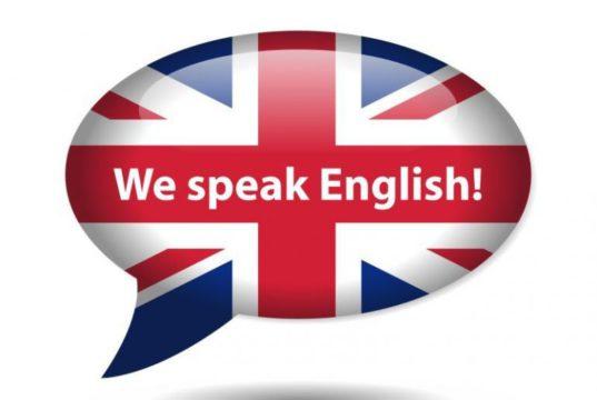 Важность знания английского в наше время