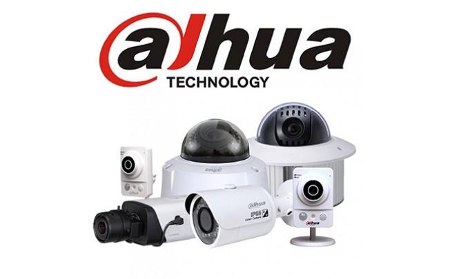 Оборудование Dahua Technology для создания систем безопасности